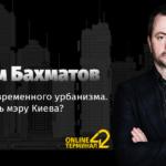 Bakhmatov.webinar-fb3 (1)