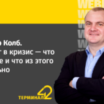 kolb.webinar-fb